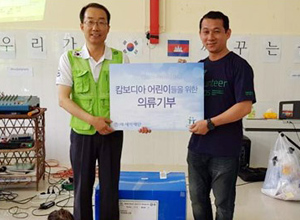 SAE-A Foundation donates clothing to Cambodia overseas volunteer mission